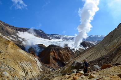 Active Volcanoes Kamchatka